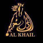 AL KHAIL REAL ESTATE BROKER