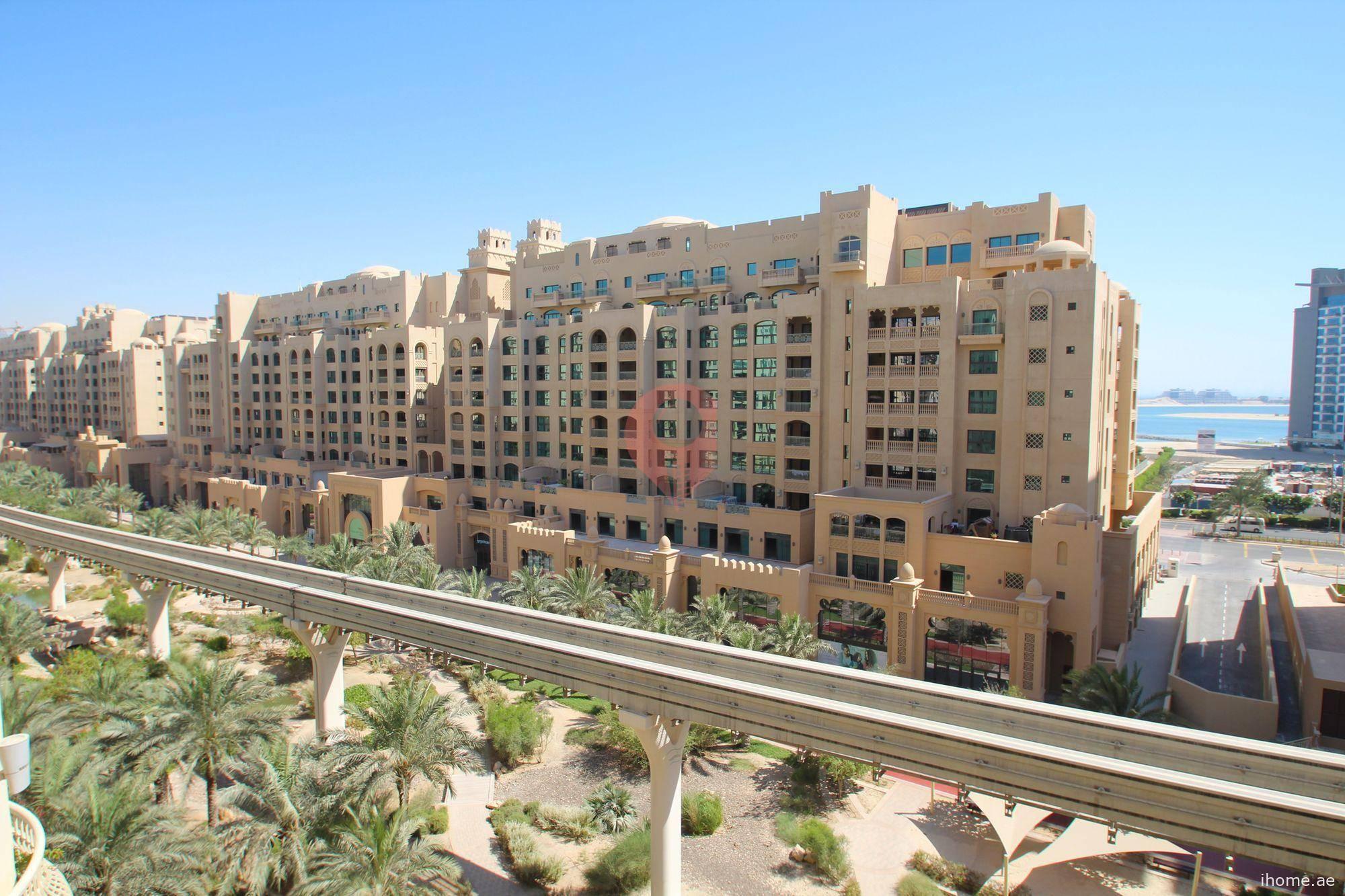 Al Habool, Palm Jumeirah