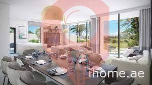 Club Villas, Dubai Hills Estate, Dubai