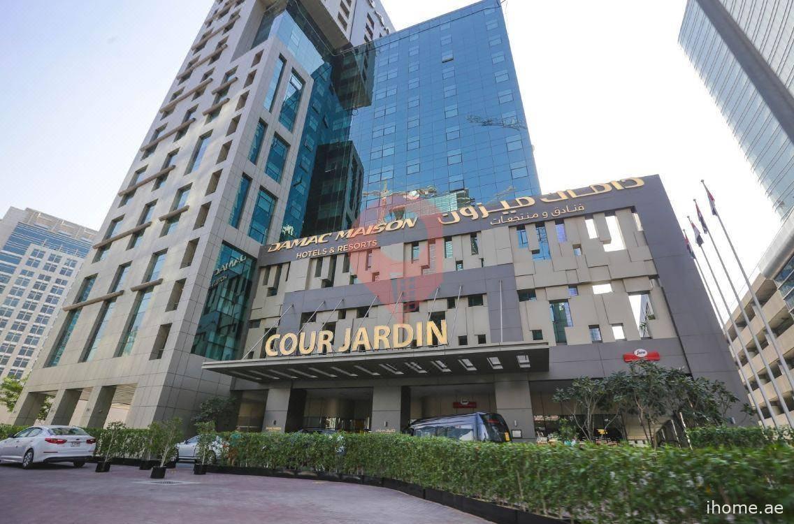 Damac Maison Cour Jardin, Business Bay, Dubai