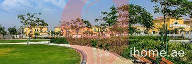 Heritage Large, Jumeirah Park, Dubai
